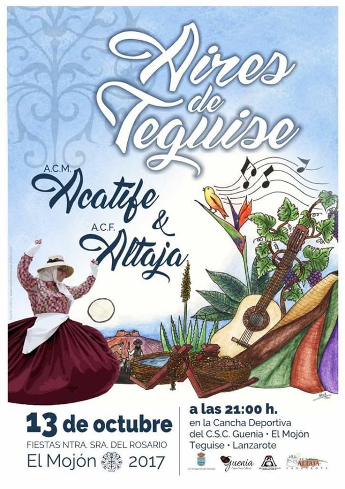 Cartel Fiestas del Mojón 2017